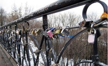 A??klar Köprüsü Kiev